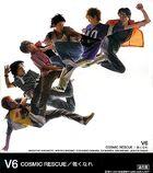 V6 - COSMIC RESCUE-CD