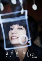 Vicki Zhao - Angel's Suitcase