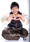 Yeo Jin Goo14