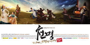 Heaven's Will The Fugitive of Joseon16