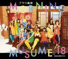 Morning Musume - Furari Ginza-CD