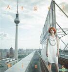 Rainie Yang Cover Angel Wings