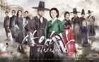 Saimdang, Light's Diary-SBS-2017-010