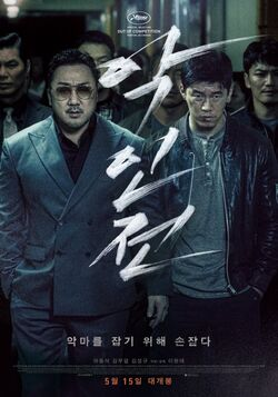 The Gangster, The Cop, The Devil-2019-04
