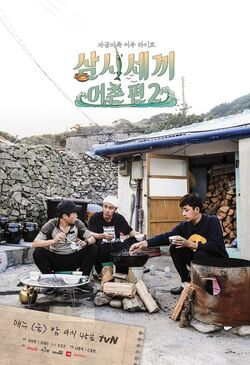 Three Meals a Day-Fishing Village1