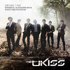 U-kiss-break time
