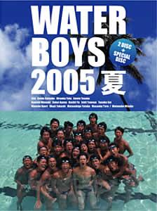 Water Boys Final