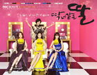 A Daughter Just Like YouMBC2015-8