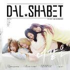 Dal★shabet - Naturalness