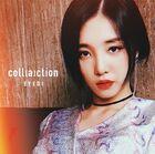 Eyedi - coll-a-ction