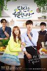 I Order YouSBS Plus&Naver TVcast-23
