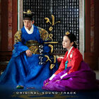 Jang Ok Jung, Lives In Love OST Completo
