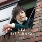 KimHyunJoong-IA-2015-2