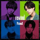 PrizmaX - rewind-CD