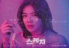 Sketch-jTBC-2018-04