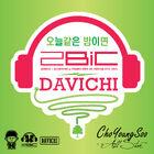 All Star-2BIC & Davich