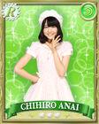 Anai Chihiro13