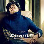 Lee Seung Gi - Alone in Love
