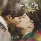Love in the Moonlight OST Part7