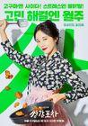 Mystic Pop-up Bar-jTBC-2020-04