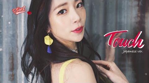 SoRi(소리) - 터치 'Touch (Feat. BASICK)' MusicClip Japanese ver