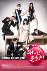The Great Wives MBC2015-21