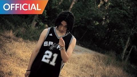 김효은 (Kim Hyo-Eun) - 상상 (Picture Me Rollin') MV