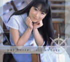 250px-Horie Yui - ALL MY LOVE