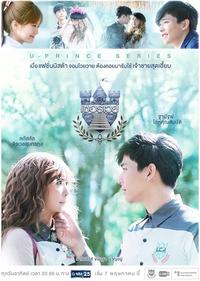 U-Prince Series | Drama Wiki | FANDOM powered by Wikia
