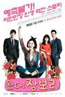 Come! Jang Bo RiMBC2014-3