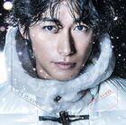 Dean Fujioka - Let it snow!