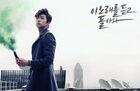 Jang Woo Young12