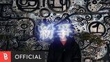 M V Sleepy(슬리피) - Trouble(분쟁((紛爭)) (feat