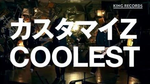 カスタマイZ「COOLEST」MV (Short Ver