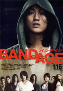 BANDAGE 02