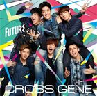 Cross-gene-future-3-e1417146345721 (1)