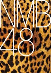 NMB48Logo