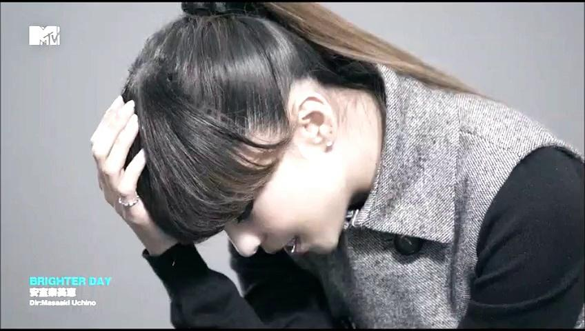 Namie Amuro - BRIGHTER DAY