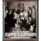 Super Junior Don't Don Marry U Repackage Cover