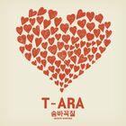T-ara Winter
