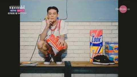 Beenzino - How Do I Look ?-0
