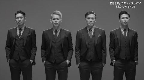 DEEP ラスト•グッバイ(Official Lyric Video)