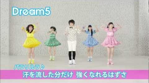 Dream5 アニメ「はなかっぱ」のEDテーマ「パラリルラ♪」