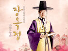 Jang Ok Jung, Lives In Love12