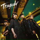 KAT-TUN Tragedy-1