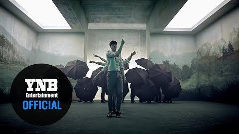 MV 크나큰(KNK) - 비(Rain)