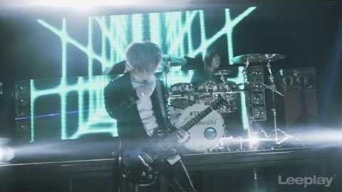 Nemesis(네미시스) 사랑은 없다 (GO AWAY) Official M V