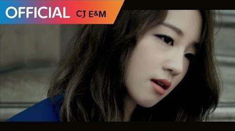 Park Bo Ram - Sorry MV