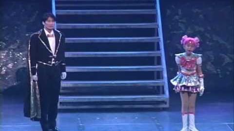 Sera Myu - Moonlight Romance - Español