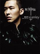 Stanley Huang AtheistLikeMeAlbum